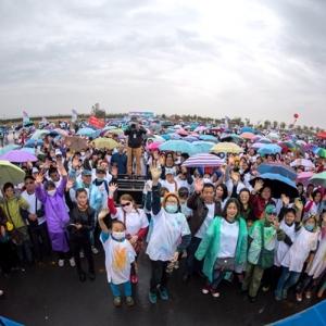 海纳科技携手新华保险乌海中支举办第一届彩色健步走活动