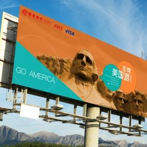 招商银行户外广告设计