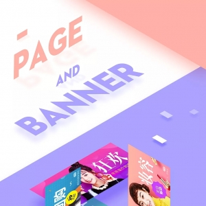 Page and banner