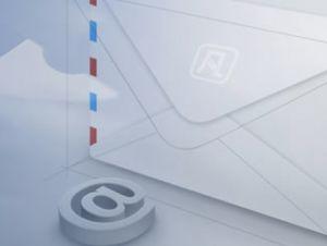 乌海电子邮箱/乌海企业邮局服务