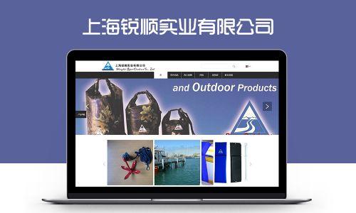 上海锐顺实业有限公司官方商城